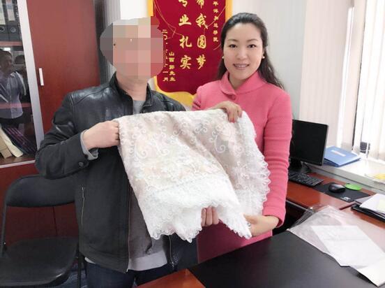 美w88top中文版投资w88top官网条件