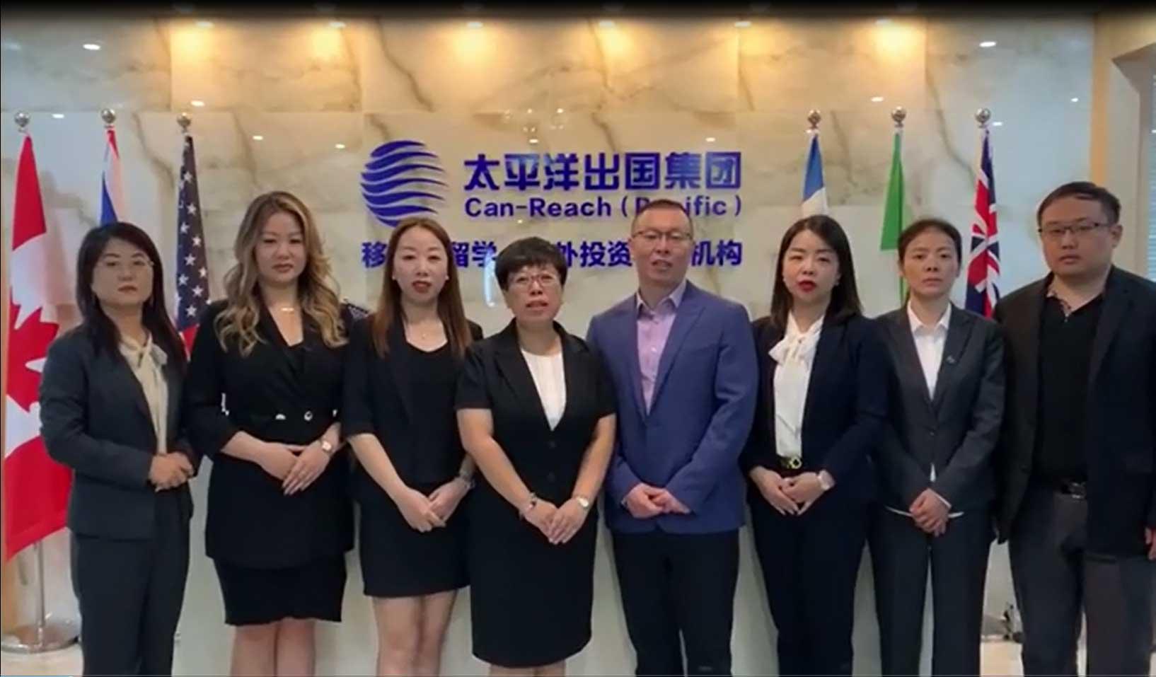 南京移民公司