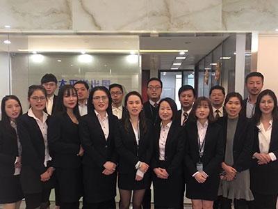 上海移民公司