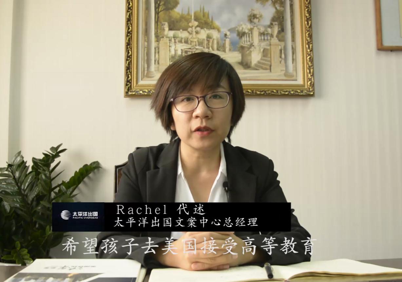 太平洋出国移民移民视频