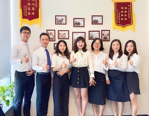 廣州移民公司